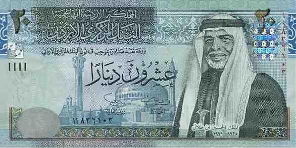 Валюта Иордании