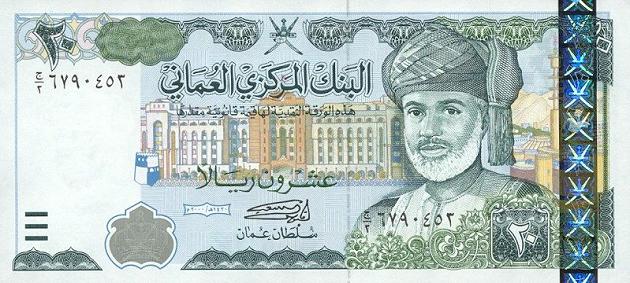 Валюта Омана