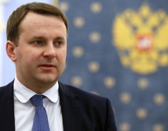 Орешкин: отставка правительства принесет в Россию иностранные инвестиции