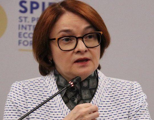 Песков: вопрос об отставке главы ЦБ Набиуллиной в Кремле не обсуждается
