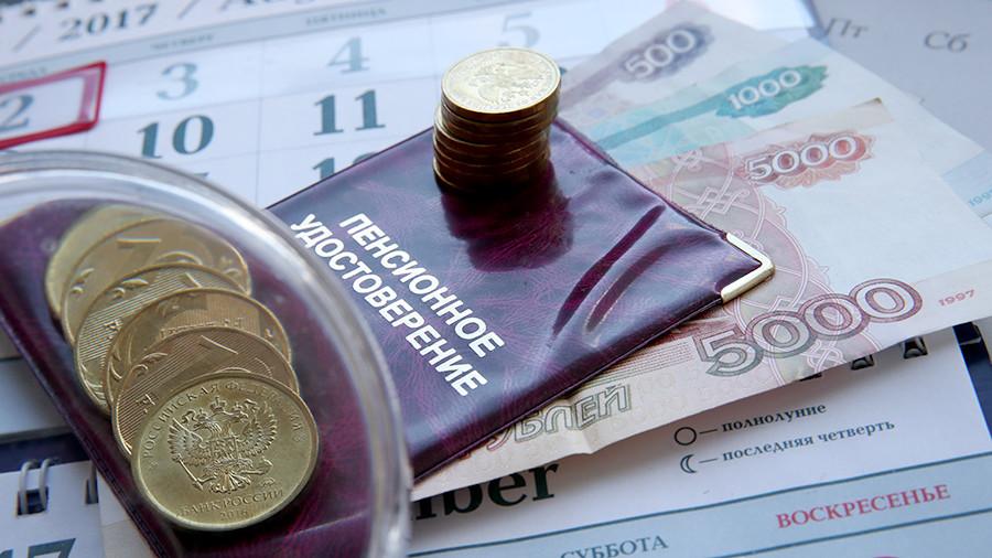 Индексация пенсий работающим пенсионерам возобновится после принятия поправок в Конституцию