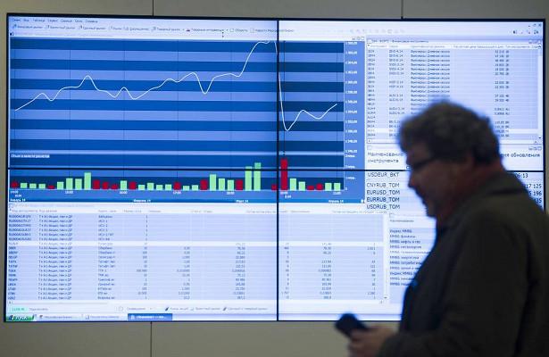 Фондовые торги в РФ завершились снижением