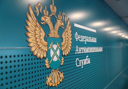 ФАС разработала концепцию проекта по предустановке российского ПО