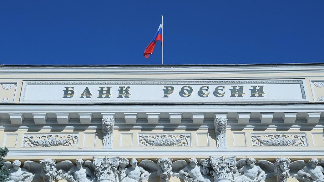 ЦБ оштрафовал «Уралсиб», Райффайзенбанк, Альфа-Банк и Тинькофф Банк