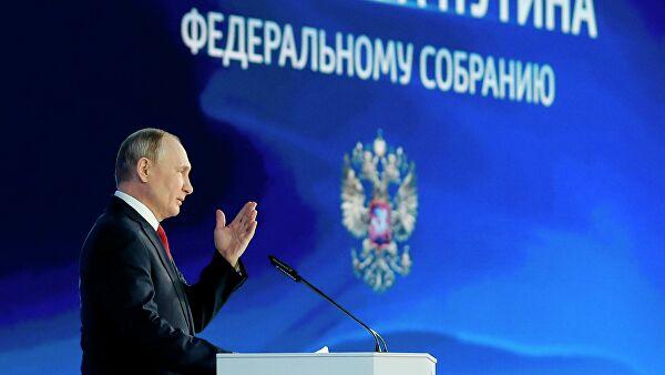 Путин подписал закон о внесении изменений в федеральный бюджет на 2020 год