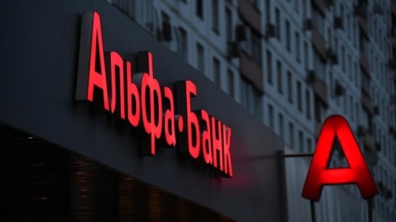 Альфа-Банк разместил еврооблигации с рекордно низкой ставкой