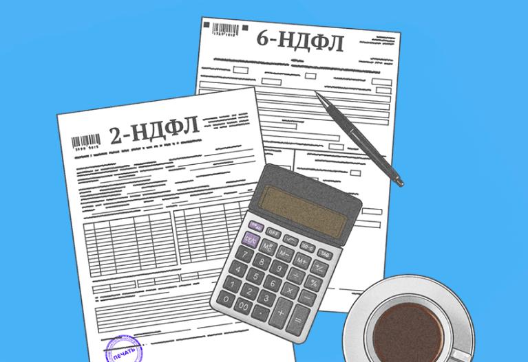 Плату за единовременное получение накопленной пенсии могут сократить в несколько раз