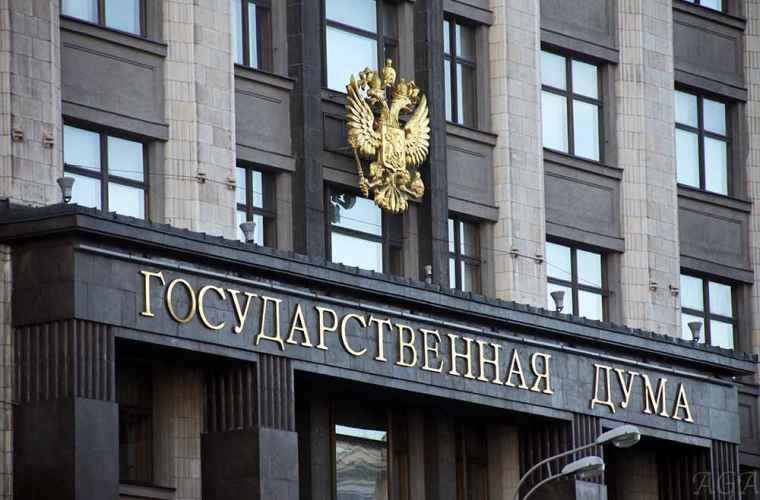 Мишустин: на модернизацию инфраструктуры малых городов выделят 1,5 млрд рублей