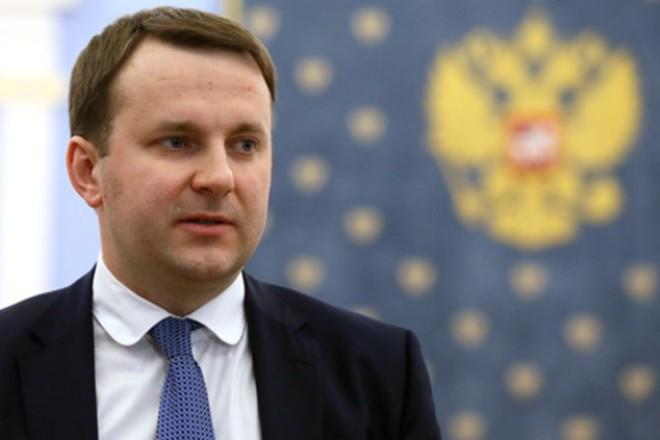 Орешкин считает, что передал МЭР новому министру в хорошей форме