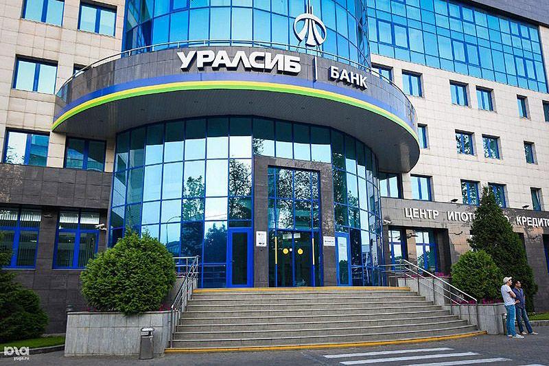 Банк «Уралсиб» оштрафован за рассылку спама с рекламой кредита