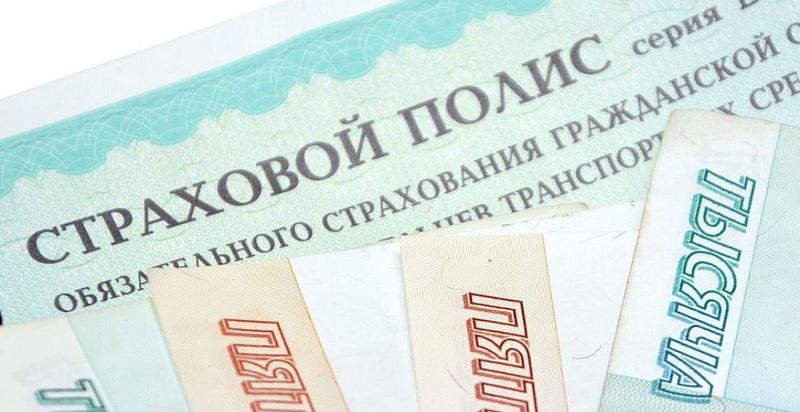 Путин поручил рассмотреть выплату вкладчикам 5 млн рублей страхового возмещения