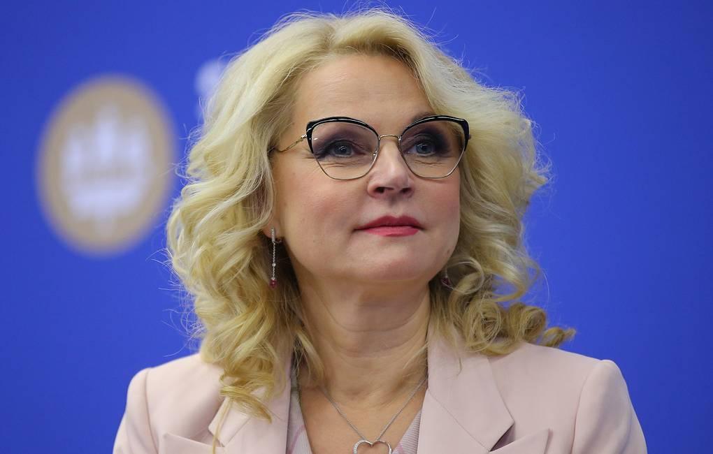 Голикова не исключила возможности смены руководства ФСС