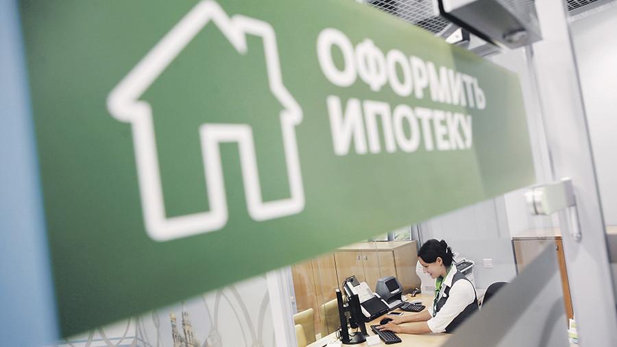 Создана рабочая группа для контроля работы по льготной ипотеке