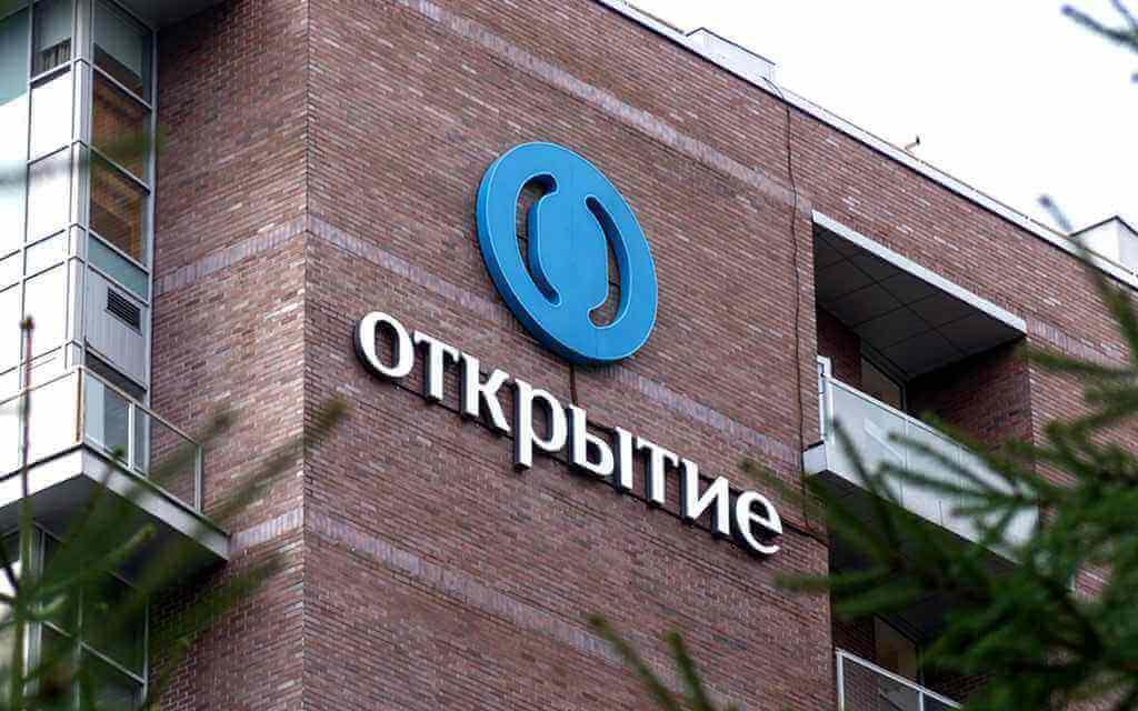 Страховку вкладчикам банка «Промышленно-Финансовое Сотрудничество» будет выплачивать «Открытие»