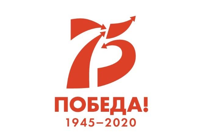Путин: всем ветеранам войны к 75-летию Победы выплатят 75 тыс. рублей
