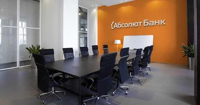 В правление Абсолют Банка вошел Аслан Шогенов