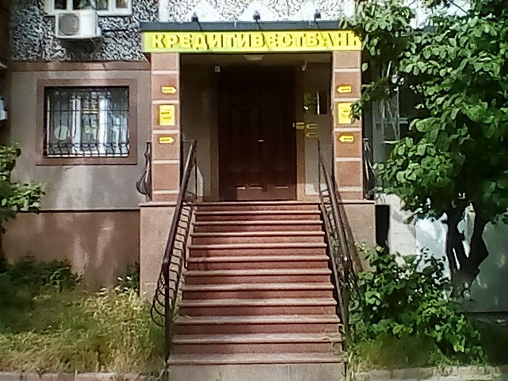 ЦБ заподозрил бывших должностных лиц банка «Кредитинвест» в незаконных действиях