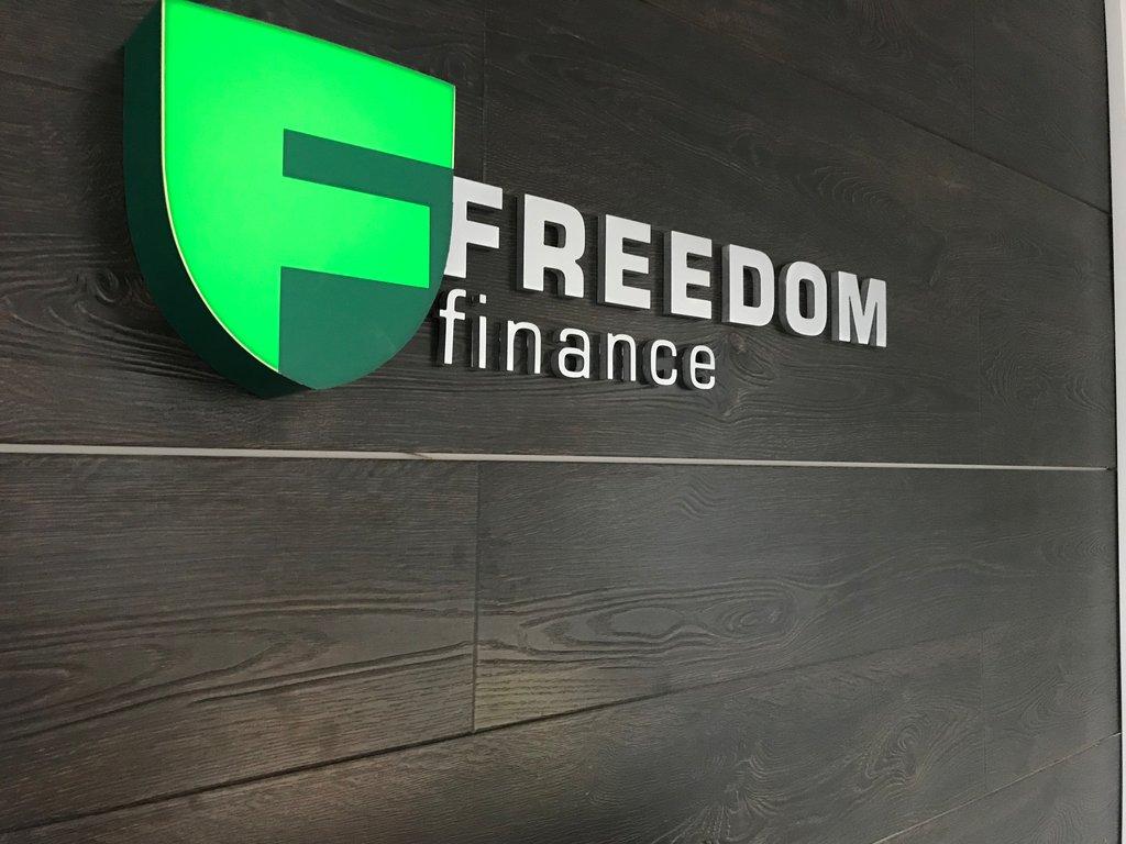 Банк «Фридом Финанс» открыл офис в Ярославле