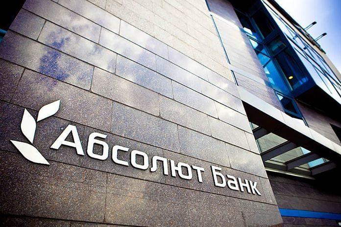 Абсолют Банк снизил ставки по вкладам в рублях