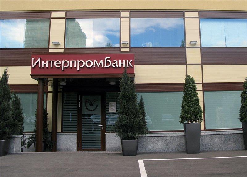 Интерпромбанк заработал в 2019 году 162 млн рублей