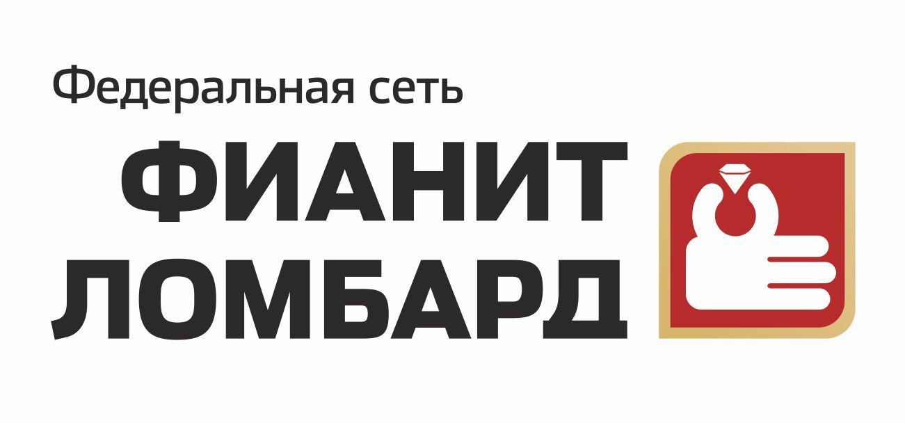 Челябинское УФАС запретило ломбарду сравнивать себя с банком