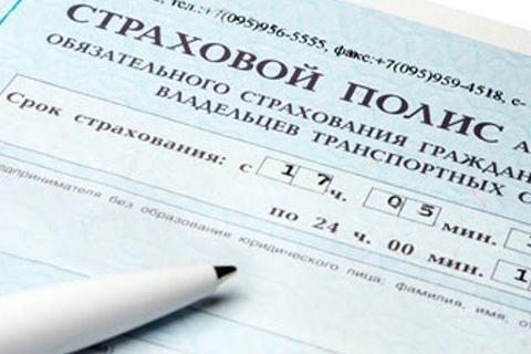 ЦБ утвердил новые предельные тарифы по обязательному страхованию ответственности перевозчиков