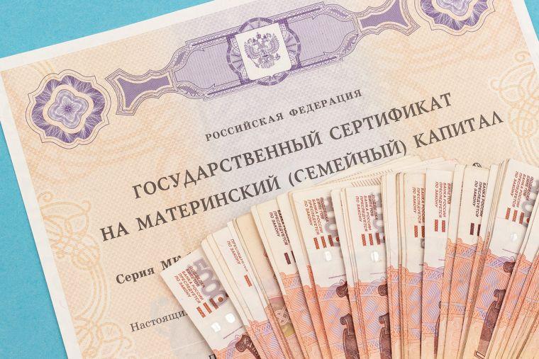 Минтруд предлагает увеличить бюджет программы маткапитала почти на 40%