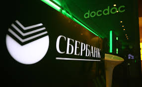 Центральный Банк анонсировал новую формулу продажи акций Сбербанка