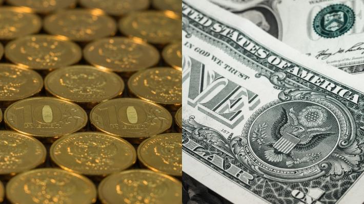 Рубль дешевеет к доллару и евро в начале валютных торгов