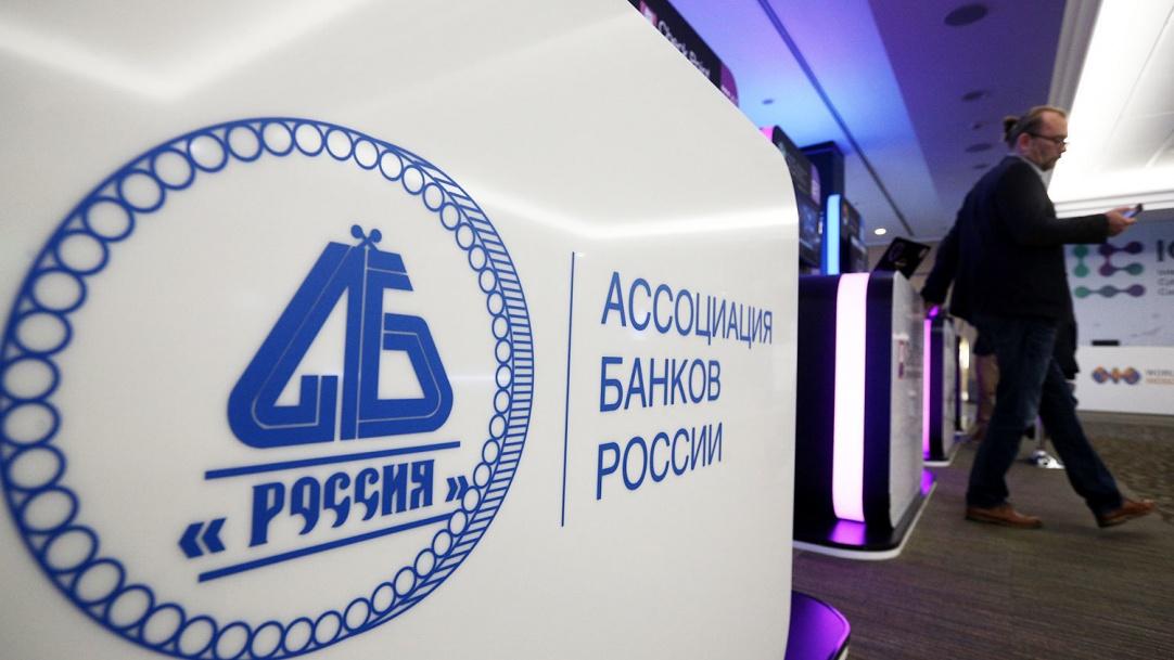 Банки договариваются не использовать наименования конкурентов в рекламе