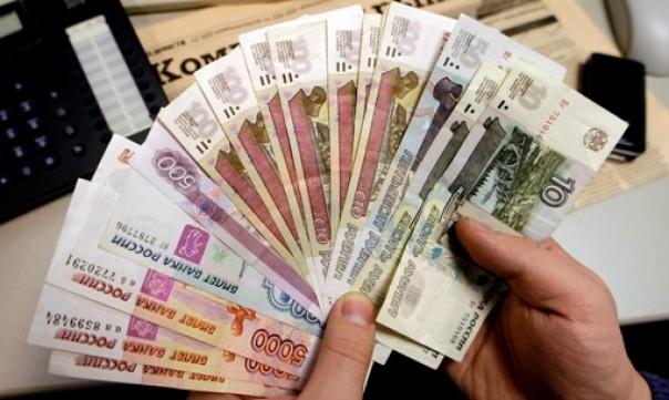 Максимальная ставка топ-10 банков по рублевым вкладам вновь снизилась