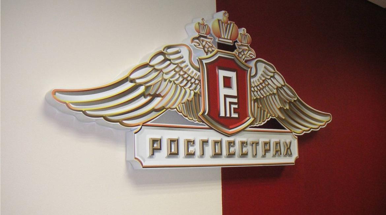 Росгосстрах Банк увеличил уставный капитал до 6 млрд рублей