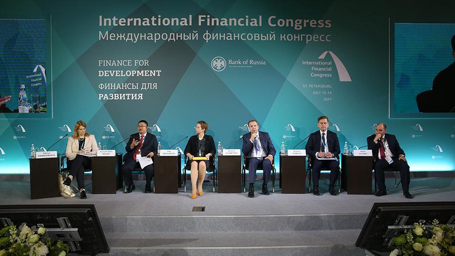ЦБ решил отменить Международный финансовый конгресс в 2020 году