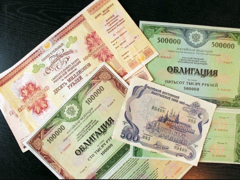 Минфин приостановил проведение аукционов по облигациям федерального займа