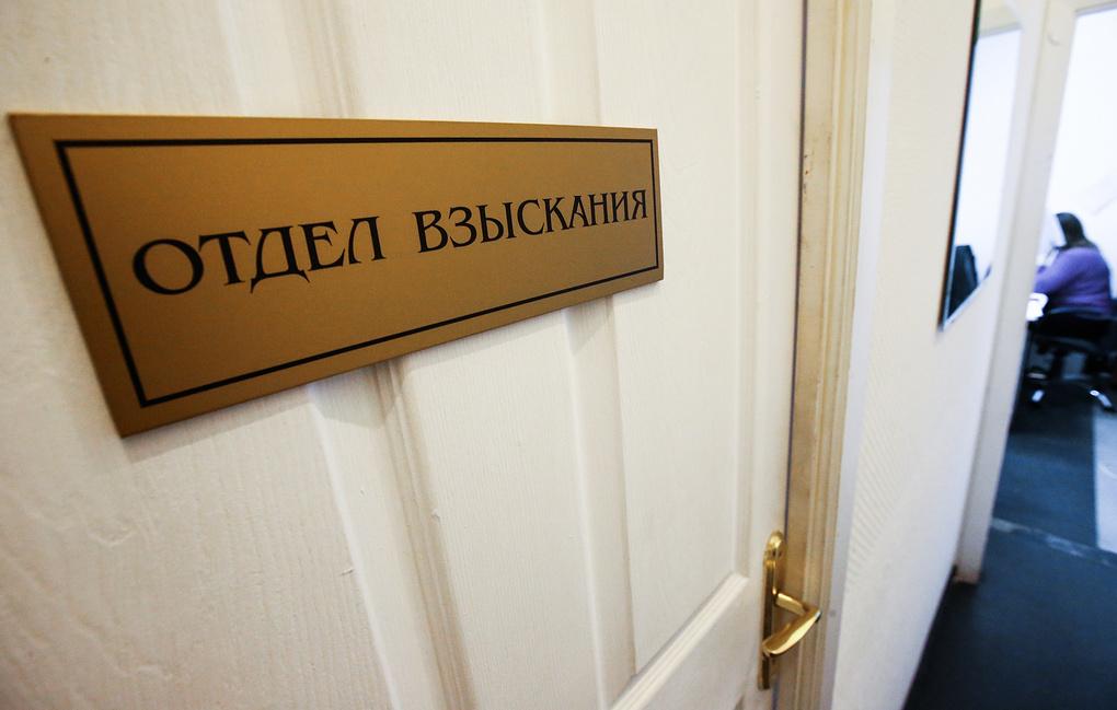 Коллекторы раскритиковали послабления для граждан-должников