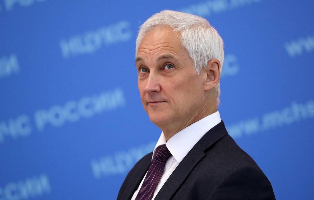 Правительство пока не видит рисков спада экономики России в 2020 году