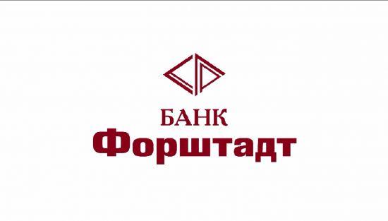«Эксперт РА» подтвердило рейтинг банку «Форштадт» на уровне «ruBB+»