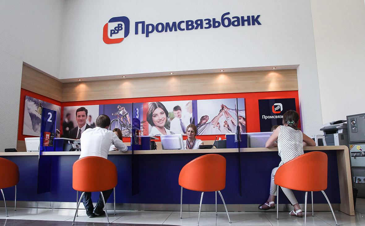 ПСБ запустил акцию по бесплатному обслуживанию кредитных карт Mastercard