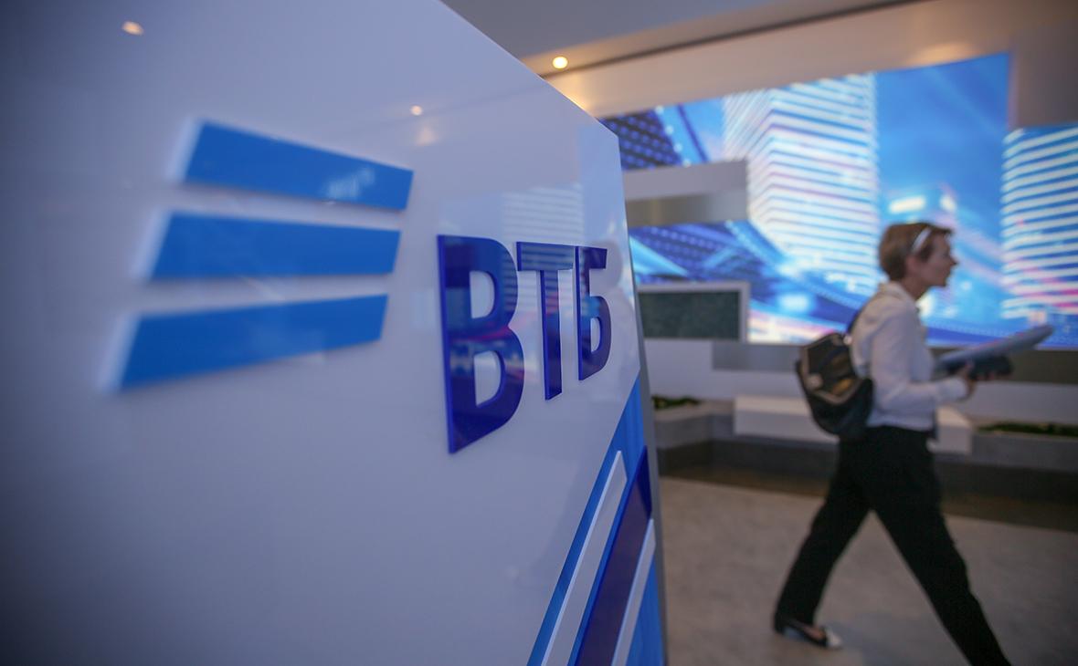Набсовет ВТБ рассмотрит вопрос о проведении годового общего собрания в заочной форме