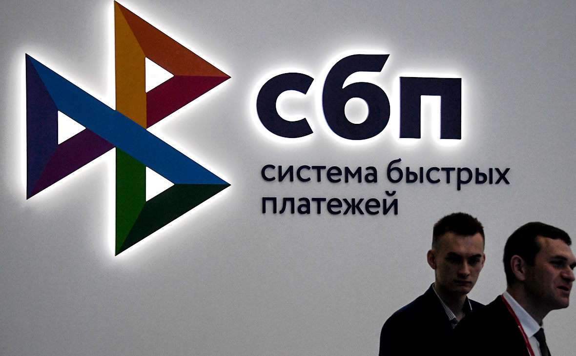 Банк России предлагает увеличить сумму перевода в Системе быстрых платежей до 2 млн рублей