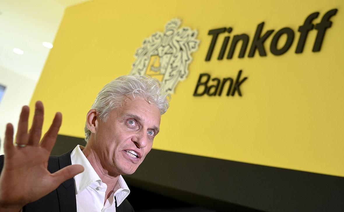 Власти США обвинили Тинькова в сокрытии активов на 1 млрд долларов