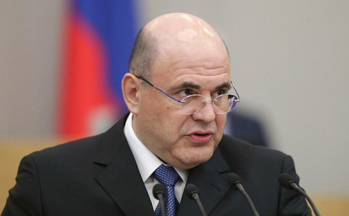 Мишустин: не Россия была инициатором отказа от продления сделки ОПЕК+