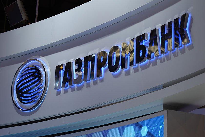 Гран-при на церемонии «Банк года» получил Газпромбанк