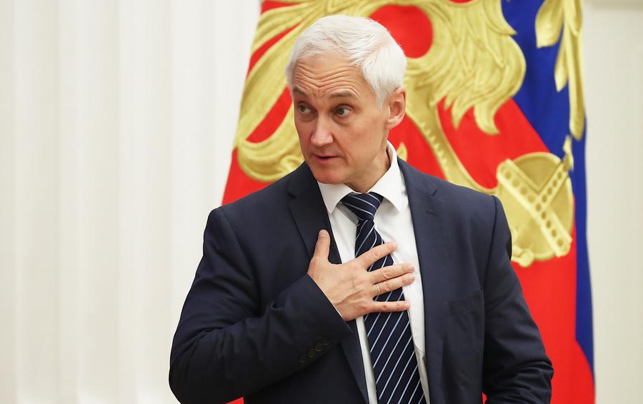Белоусов: российская экономика испытывает «двойной удар»
