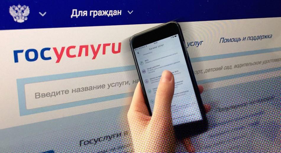 В перечень сервисов с бесплатным доступом могут войти «Яндекс.Еда» и «ВКонтакте»