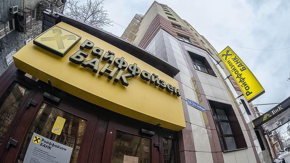 Райффайзенбанк назвал равновесный курс рубля при текущей нефти