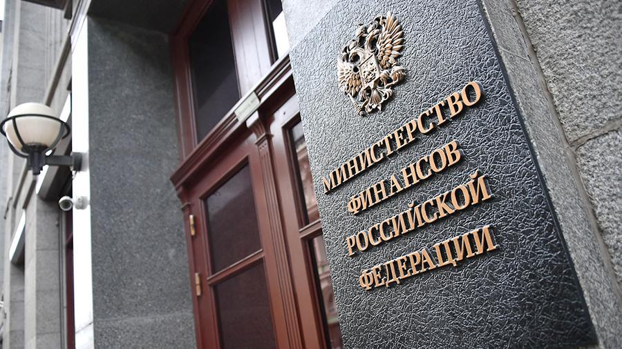 Минфин предложил конфисковывать незаконно выведенную валюту