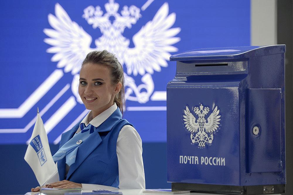 Россияне считают, что первыми исчезнут профессии библиотекаря и почтальона