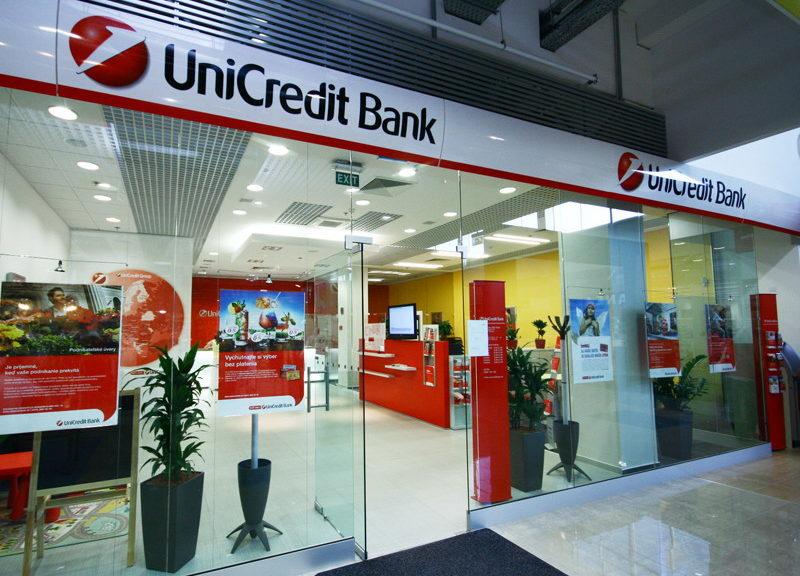 ЮниКредит Банк понизил ставки по вкладам в долларах