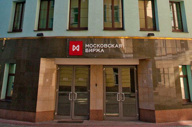 Чистая прибыль Московской биржи по МСФО за 2019 год составила 20,2 млрд рублей